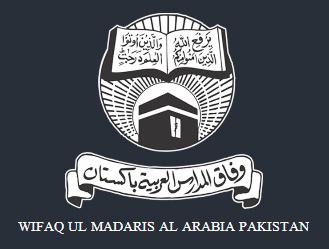 Wafaq ul Madaris Date Sheet 2017 Annual Exams Alarbia Pakistan 1438 Hijri وفاق المدارس العربيہ پاکستان کتب کے سالانہ امتحانات 25 تا30رجب المرجب 1438ھ