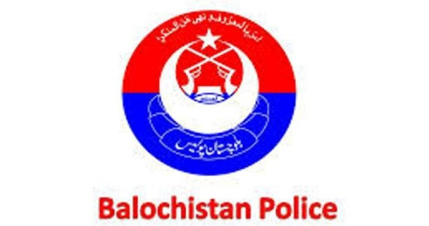 Latest Balochistan Police Jobs 2017 As A SI ASI Constable, Lady Constable Data Entry Operator Clerk Computer Operator Police Jobs in Balochistan