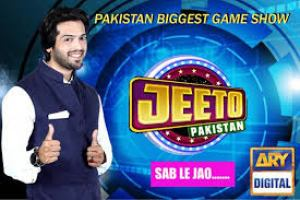 Jeeto Pakistan Ramadan 2021 Transmission Online Passes and Tickets Procedure Contact Numbers As well