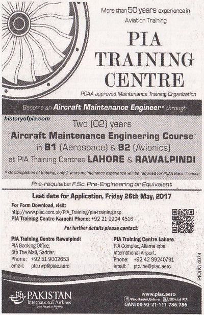Join PIA AS Aircraft Maintenance Engineer Jobs 2017 Through PIA Training Courses How Apply Eligibility Criteria Last Date