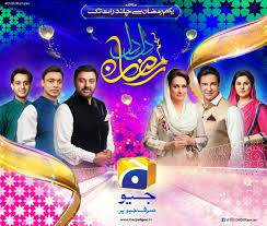 Dil Dil Ramzan Transmission 2021 OST by Rahat Fateh Ali Khan Song on GEO TV One of The Famous Ramadan Song