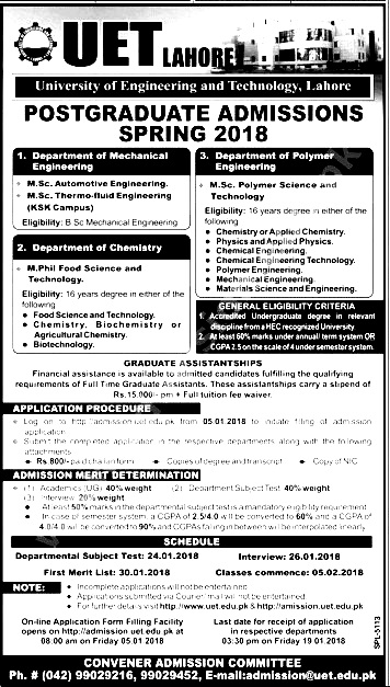 UET Peshawar Sub Campus Kohat Campus Admission 2018 in Electrical Mechanical
