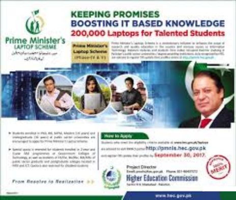 Pakistan Prime Minister Laptop Scheme 2017 HEC Online Registration Phase 4 and 5 Announced 2 Lac (2,00,000) Laptop Distribution Between Students