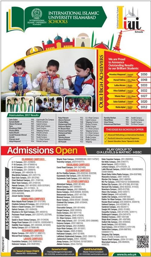 International Islamic University IIUI Schools Islamabad Admission 2017 Play Group To O/A Levels And Matric Apply Method