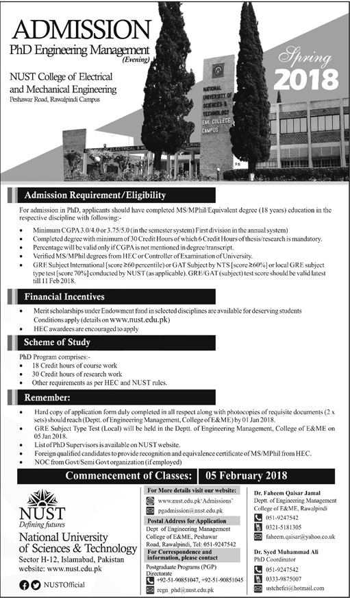National University of Sciences and Technology NUST