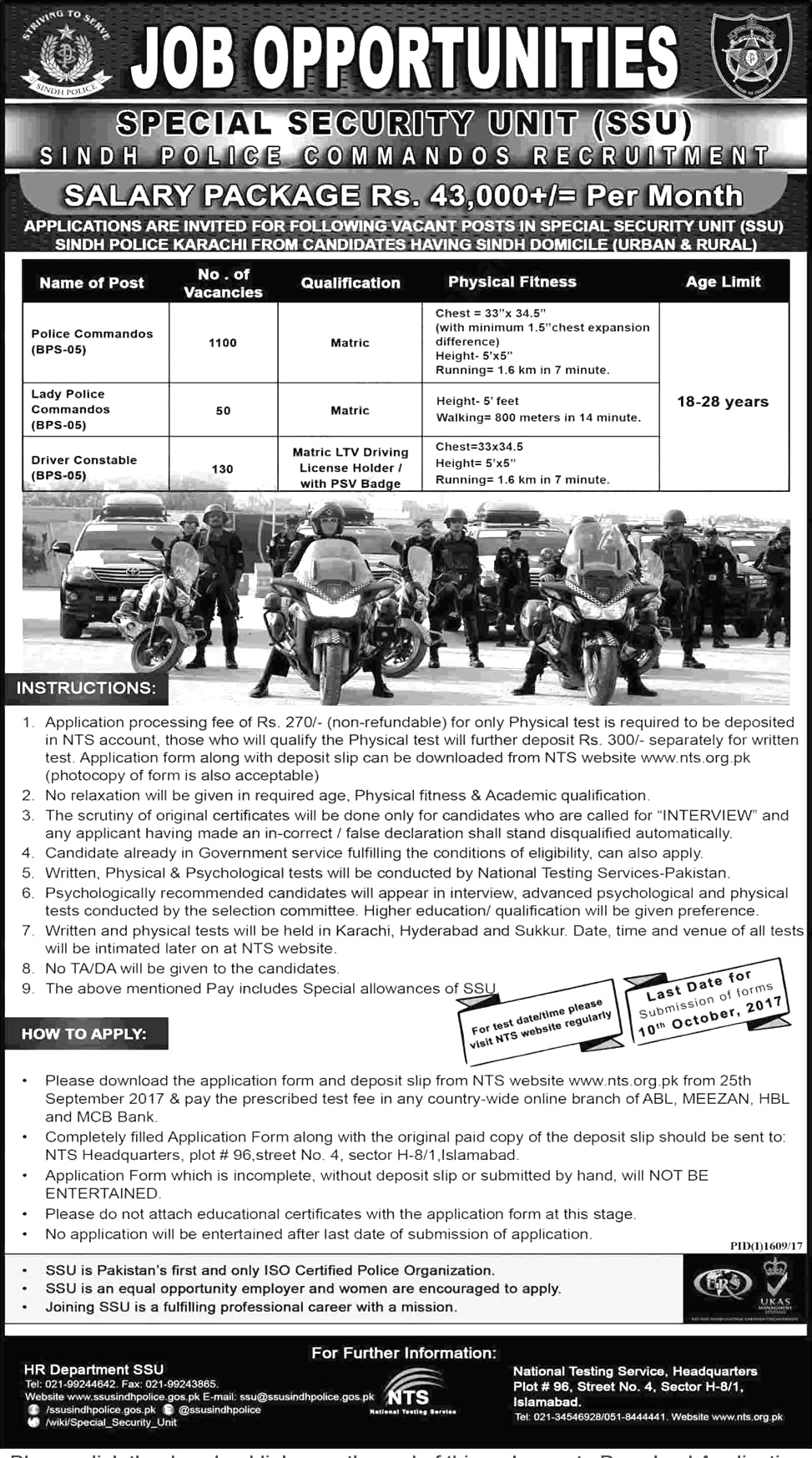 Sindh Police Jobs 2019 SSU Physical Written NTS Test