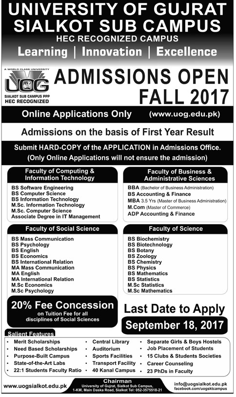 University Of Gujrat UOG Sialkot Campus Admission Fall 2017 Online Application Last Date Fee Structure