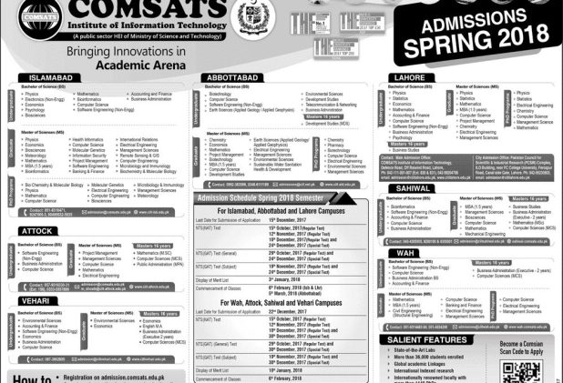 CIIT COMSATS Institute of Information Technology Entry Test Answer Key Result 2017 Merit List Calculator