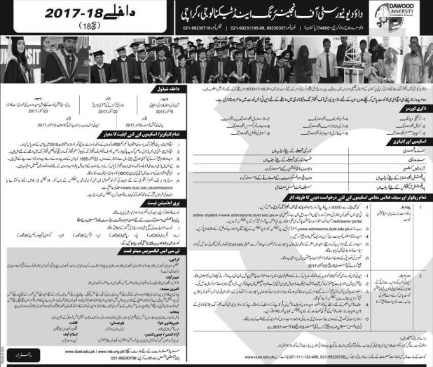 Dawood University Of Engineering And Technology DUET Karachi Admission 2017 Online Application