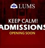 LUMS University Admission 2017 Entry Test Result & Final Merit List