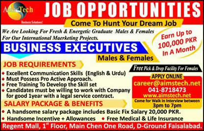 Business Executive Jobs in Faisalabad 2017 at Aims Tech Walk in Interview