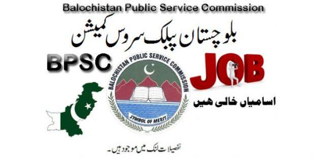 Latest BPSC Jobs in Pakistan Balochistan Public Service Commission Apply Online