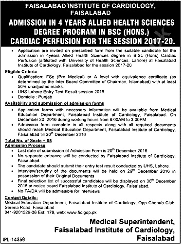 Faisalabad Institute Of Cardiology FIC Admission 2017 Download Application Form