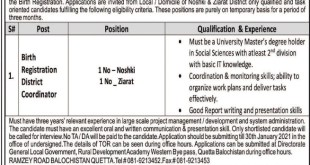 Local Government and Rural Development Department Jobs 2021 Application Form