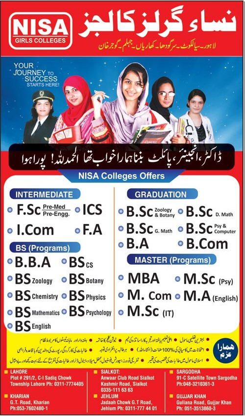 Nisa Girls College All Branches Admission 2020 Application Form