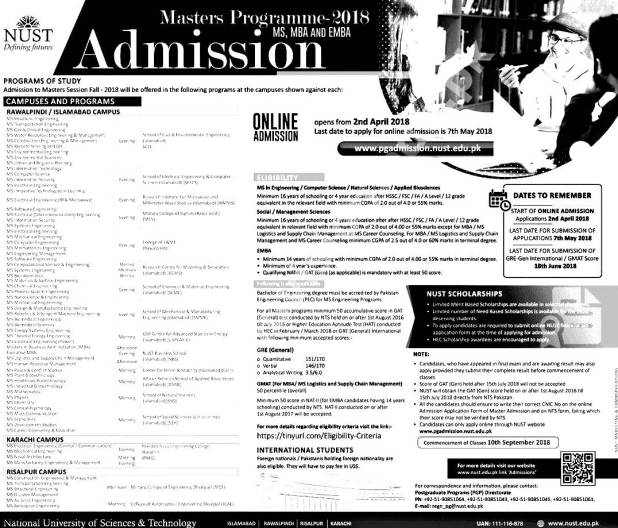 NUST Business School Admission Fall 2019 Application Form