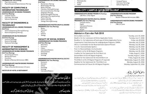 University of Gujrat Admission 2018 Fall Application Form Last Date Entry Merit List