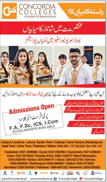 Concordia Colleges Lahore Admission 2021 Apply Last Date