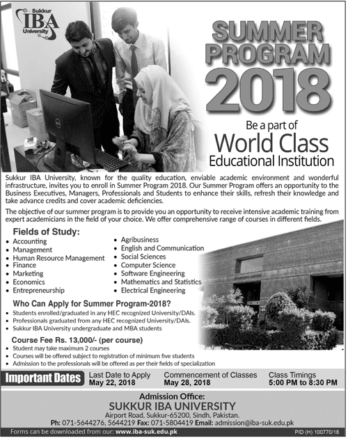 IBA Sukkur Admission 2019 Form Download Dates And Schedule BBA MBA