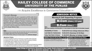 PU Hailey College of Banking and Finance Admission 2019 Application Form