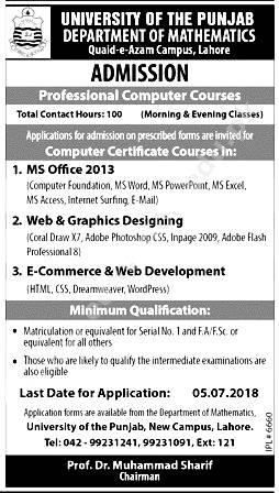 PU Punjab University Admission 2018 Eligibility Criteria Online Schedule