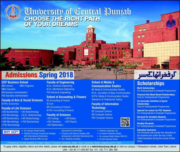 University of Central Punjab Lahore Engineering Admission 2018 Procedure To Apply