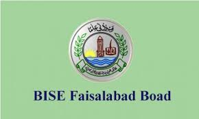 BISE Faisalabad Board Matric 9th 10th Class Roll Number Slips 2018