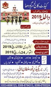 Cadet College Sargodha Admission 2019