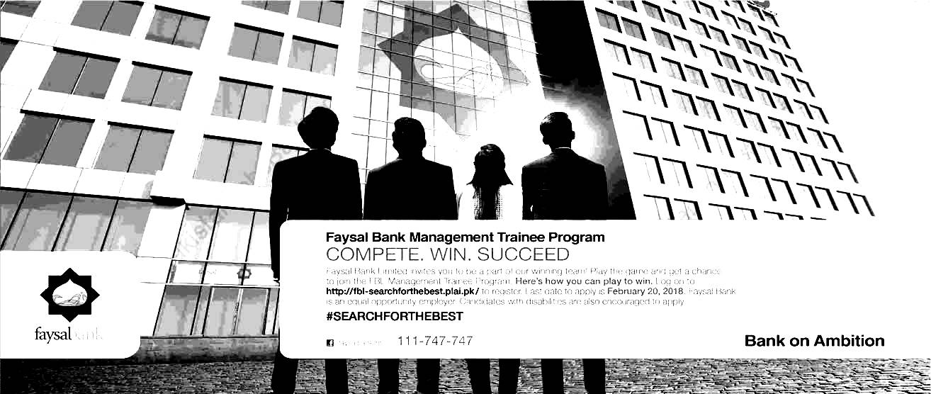 Faysal Bank Management Trainee Program Jobs 2018 Online