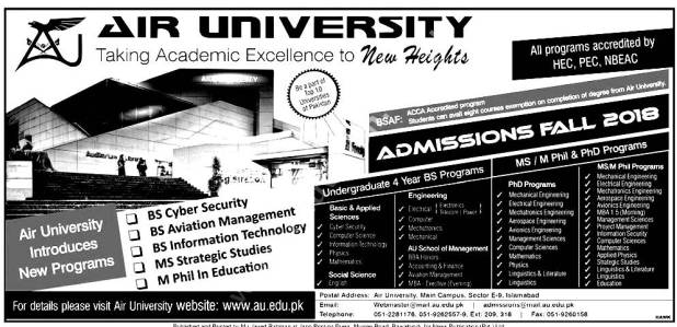 Air University Islamabad Admission 2018 Entry Test Dates and Schedule