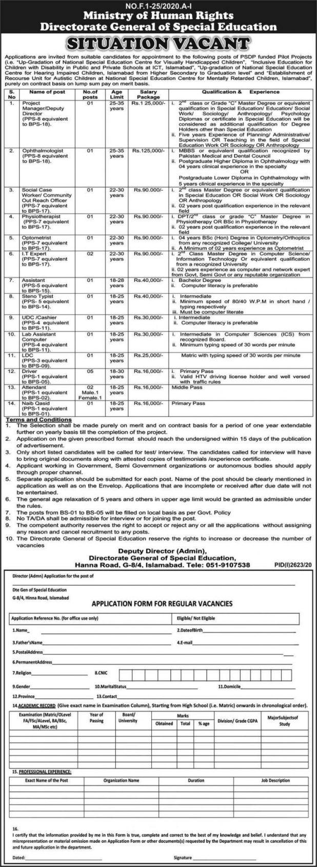 Directorate General Of Special Education Punjab Jobs 2020