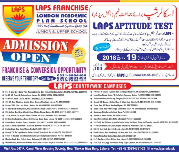 London Academic Plan School LAPS Admission 2018 How To Apply