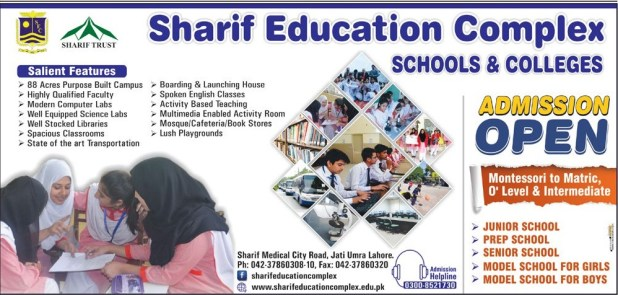 Sharif Education Complex Schools Colleges Admission 2020 Application Form