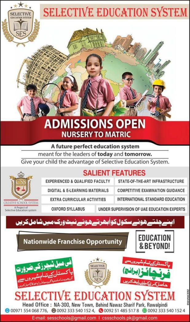 Creative School System CSS Admission 2020 Apply Form