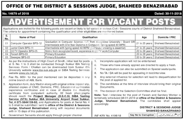 Shaheed Benazirabad District and Session Court STS Jobs 2018 Application Form Download