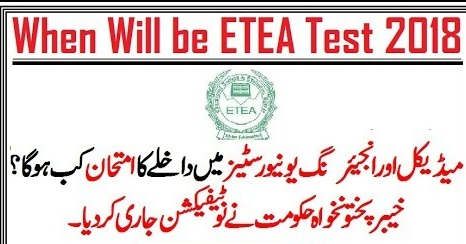 UET Peshawar Sub Campus Abbottabad Campus Admission 2018 ETEA Test Answer Key Result Merit List Electrical Mechanical Civil Engineering College in KPK