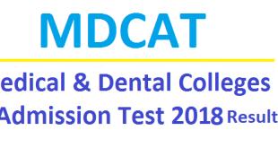 MDCAT Test 2021 Answer Key Result Online Admission Entrance Test