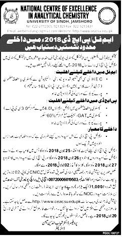 University Of Sindh Jamshoro USINDH Admission 2018 Mphil Phd