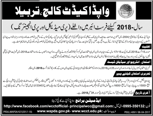 WAPDA Cadet College Tarbela Admission 2019 Registration Form Available