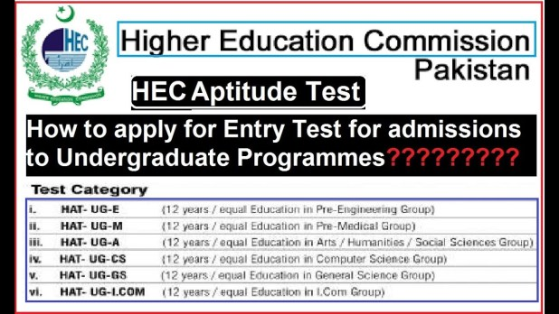 How to Apply E-Portal HEC Higher Education Commission Admission Entry Test 2019