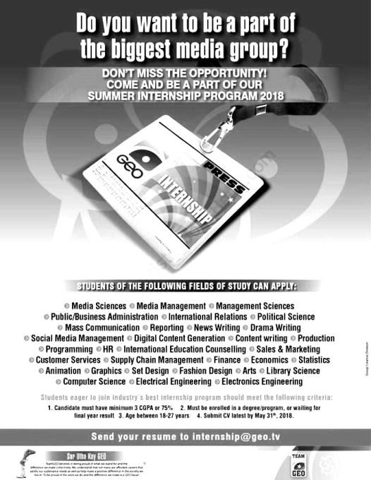 GEO TV Summer Internship Program Media Islamabad 2018 Jobs Information