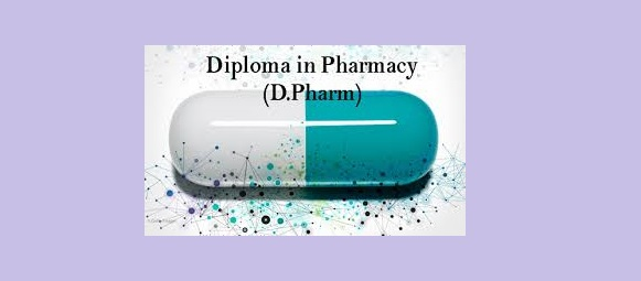 D.Pharmacy Eligibility Criteria Career and Scope in Pakistan