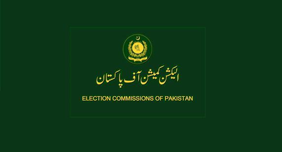 Check Your Registration ECP - Election Commission of Pakistan