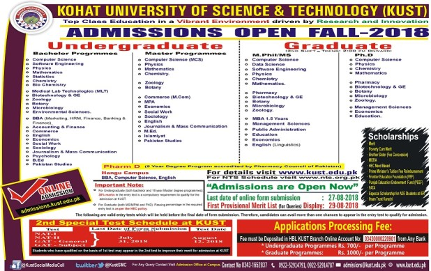 Kohat University of Science & Technology NTS Screening Test 2018 Download Application Form