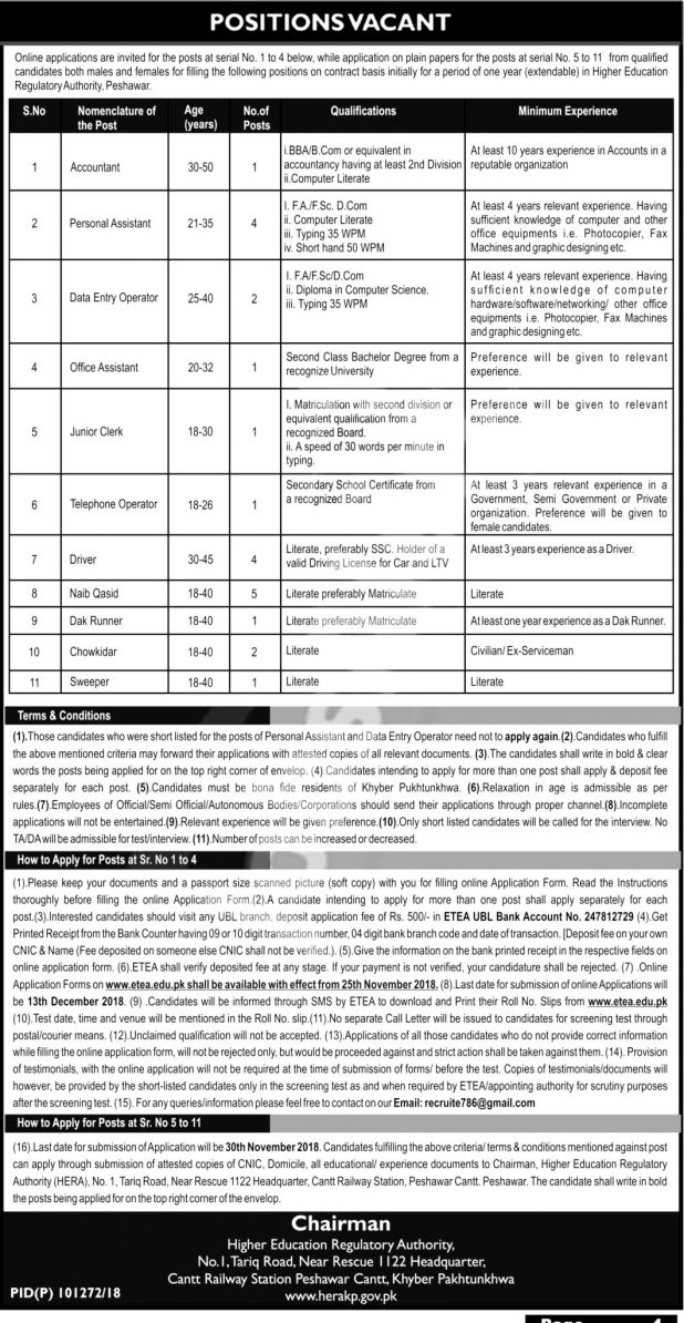 Peshawar Higher Education Regulatory Authority Jobs 2018 ETEA Application Form Download