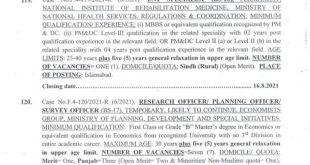 Pakistan Federal Public Service Commission FPSC Jobs 2021 Application Form Download Eligibility Criteria