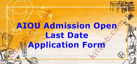 Allama Iqbal Open University Admission Spring 2020 Dates and Schedule