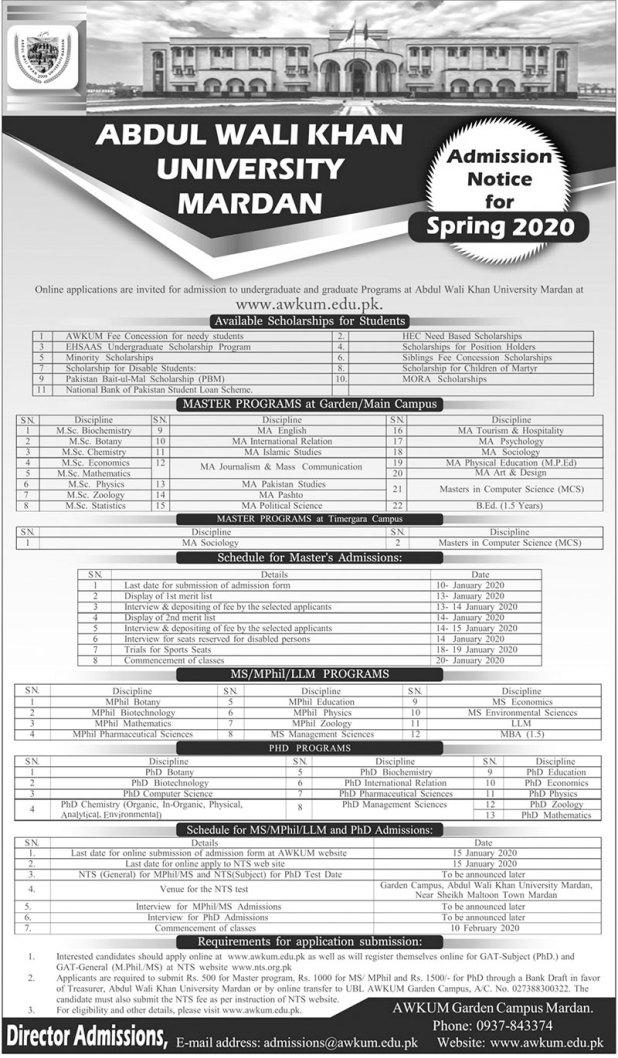 Abdul Wali Khan University AWKUM Mardan Admission 2020 Online Application Procedure