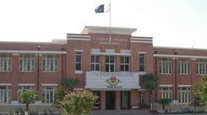 Cadet College Bhurban Murree Admission 2021 Entry Test