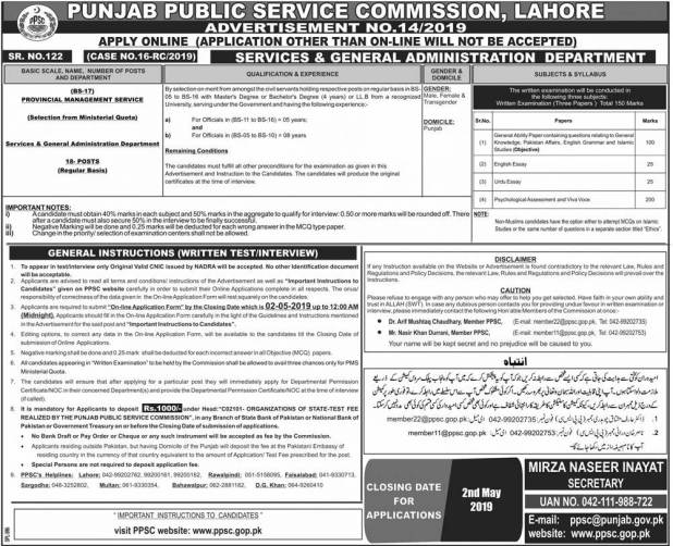 PPSC Services and General Administration Jobs 2019 Online Registration Schedule Eligibility Criteria